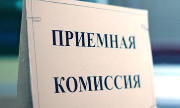 Объявление о приеме документов в 2021 году, на 2021 – 2022 учебный год, на подготовку специалистов с высшим образованием