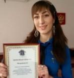 Хадажева Амина – Молодой юрист года