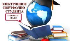http://institut-nazran.ru/wp-content/uploads/2018/06/456789.jpg